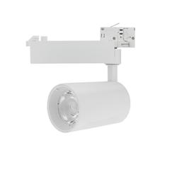 Led Φωτιστικό Ράγας Λευκό 25watt 4000K Φυσικό Λευκό